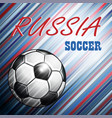 soccer championship 2018 in russia background vector image vector image