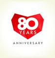 80 anniversary heart logo vector image