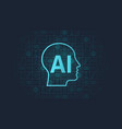 artificial intelligence vector image vector image