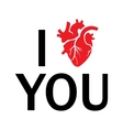 i love you human heart vector image