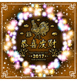 New Year card Rooster symbol of 2017 on the vector image vector image