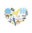 I love UAE Symbol Heart attractions of United Arab vector image