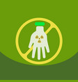 an isolated reuse icon with a nuclear power on vector image vector image