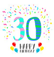 happy birthday for 30 year party invitation card vector image vector image