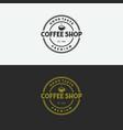 coffee shop logo vector image