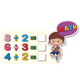 division worksheet with happy boy vector image vector image