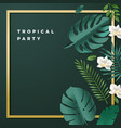summer party invitation vector image vector image