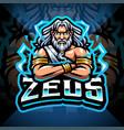 zeus esport mascot logo design vector image vector image