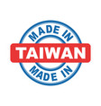 made in taiwan emblem flat vector image