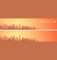 guilin beautiful skyline scenery banner vector image vector image
