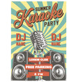 karaoke vintage poster vector image