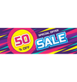 Sale origami horizontal banner vector image vector image