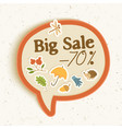 autumn sale sticker concept vector image