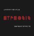 hypnosis font alphabet vector image
