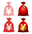 variations currency sack yen jpy vector image