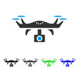 video spy copter flat icon vector image vector image