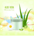 aloe moisturizing cream vector image vector image