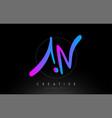 an artistic brush letter logo handwritten vector image vector image
