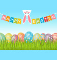 easter background with eggs on green grass bunny vector image