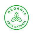 organic 100 percent natural product green sticker