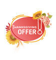 autumn sale promo badge thanksgiving offer banner vector image vector image