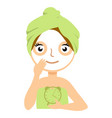 design beauty woman with facial mask vector image vector image