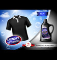 laundry detergent dark fabric poster vector image vector image