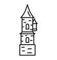 mystery castle icon outline style vector image