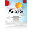 paper art of welcome to south koreas travel vector image