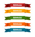 ribons set isolated on background vector image