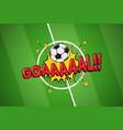 footbal goal speech bubble on play field vector image vector image