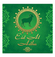muslim holiday eid al-adha gift cards vector image vector image