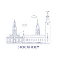 stockholm vector image vector image