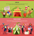 two circus cartoon banner set vector image vector image