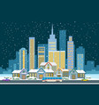 winter cityscape flat vector image