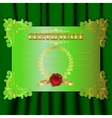 certificate with a textile background vector image
