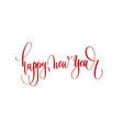 happy new year - hand lettering inscription text vector image