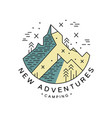 new adventures camping logo design adventure vector image vector image