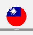 taiwan round circle flag vector image