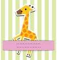 a cute giraffe vector image