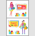 big super sale vouchers with people and purchases