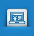 real estate website icon vector image vector image