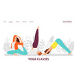 yoga classes landing page vector image vector image