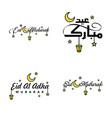 eid mubarak ramadan mubarak background pack 4