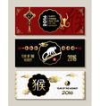 Happy china new year monkey 2016 label banner set vector image vector image