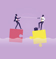 business competition and teamwork concept vector image