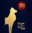 chinese new year 2018 gold dog greeting card vector image vector image