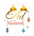 eid al fitr event background 9 vector image vector image
