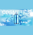 moisturize cosmetic advertising promo template vector image vector image