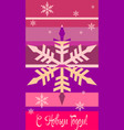 new year celebration background vector image vector image
